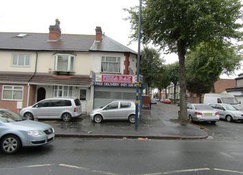 Thumbnail 2 bed end terrace house for sale in Cotterills Lane, Saltley, Birmingham