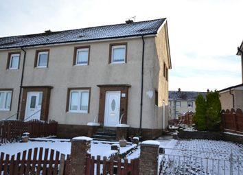 Thumbnail 2 bed end terrace house for sale in High Parks Crescent, Lanarkshire