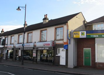 Thumbnail 2 bed flat to rent in High Street, Carshalton