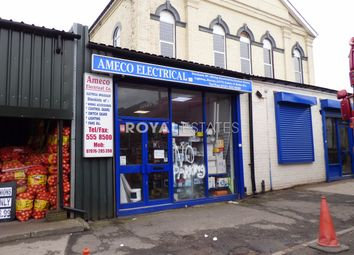 Thumbnail Commercial property to let in New Street, Smethwick