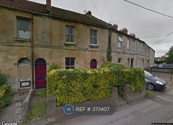 Thumbnail 4 bed terraced house to rent in The Down, Trowbridge