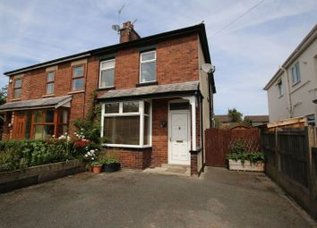 Thumbnail 4 bed semi-detached house for sale in Meolsgate Avenue, Tarleton, Preston