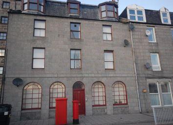 Thumbnail 2 bed flat to rent in Regent Quay, Aberdeen