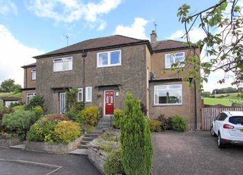 Thumbnail 1 bed semi-detached house for sale in Humbie Terrace, Aberdour
