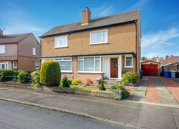 Thumbnail 2 bed semi-detached house for sale in Priory Drive, Uddingston, Glasgow