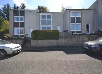 Thumbnail 2 bed terraced house for sale in 18, Stonefield Place Hawick