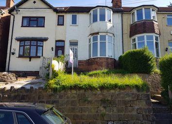 Thumbnail 4 bed terraced house for sale in George Rd, Erdington