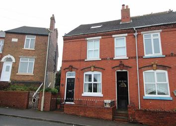 Thumbnail 3 bed semi-detached house for sale in Mount Pleasant Street, Coseley, Bilston
