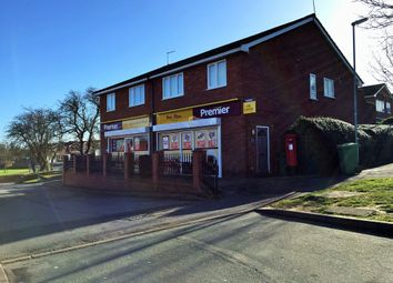 Thumbnail 2 bed flat to rent in Alliss Close, Stafford