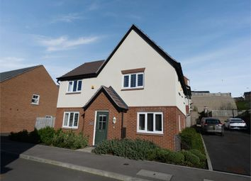 Thumbnail 4 bed detached house for sale in Hazel Road, Nuneaton, Warwickshire