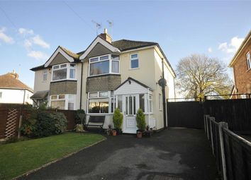 Thumbnail 3 bed semi-detached house for sale in Ermin Park, Brockworth, Gloucester