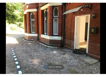 Thumbnail 1 bed flat to rent in Whitehall Road, Darwen