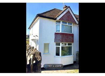 Thumbnail 2 bed terraced house to rent in Headley Lane, Bristol