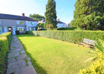 2 bed terraced house for sale in Windsor Oval, Thornaby, Stockton-On-Tees TS17