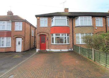 Thumbnail 3 bed end terrace house for sale in Sutton Court Road, Hillingdon