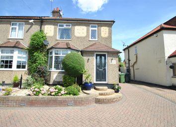 Thumbnail 3 bed semi-detached house for sale in Goffs Lane, Goffs Oak, Waltham Cross