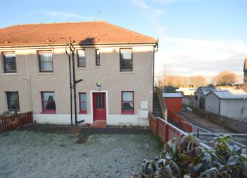 Thumbnail 2 bed flat for sale in Deanfield Road, Bo'ness, Stirlingshire