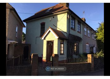 Thumbnail 3 bed end terrace house to rent in Hesperus Crescent, London