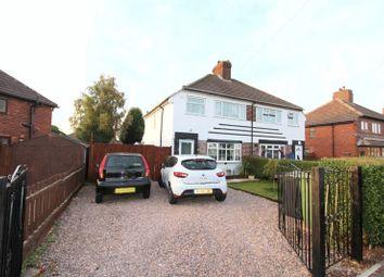Thumbnail 3 bedroom semi-detached house for sale in Oak Road, Shelfield, Walsall