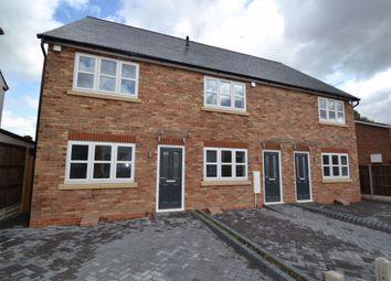 Thumbnail 3 bedroom property to rent in Westlea Road, Broxbourne