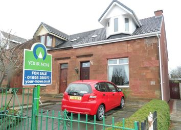 Thumbnail 3 bedroom semi-detached house for sale in East Academy Street, Wishaw