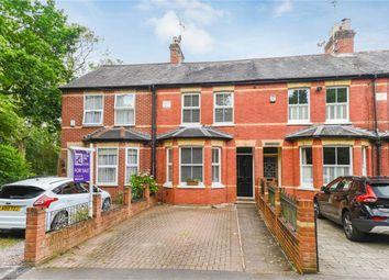 Thumbnail 3 bed cottage for sale in Parsonage Lane, Farnham Common, Buckinghamshire