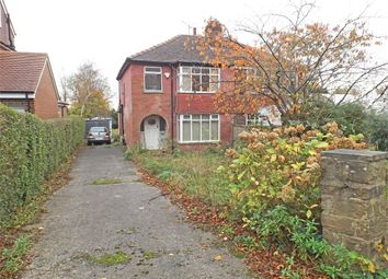 Thumbnail 3 bedroom semi-detached house for sale in The Drive, Adel, Leeds, West Yorkshire