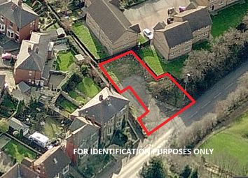 Thumbnail Land for sale in Leeds Road, Dewsbury, West Yorkshire