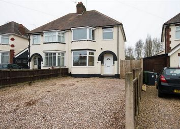 Thumbnail 3 bedroom semi-detached house for sale in Green Drive, Oxley, Wolverhampton, West Midlands