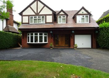 Thumbnail 5 bed detached house for sale in Stoneleigh Road, Gibbet Hill, Coventry