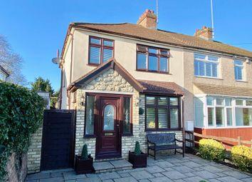 3 bed end terrace house for sale in Birchwood Road, Dartford DA2