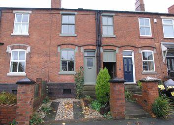 Thumbnail 2 bed terraced house for sale in Laurel Lane, Halesowen