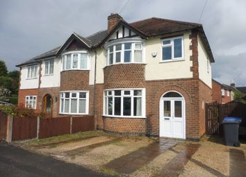 Thumbnail 3 bed semi-detached house for sale in Birchwood Avenue, Littleover, Derby