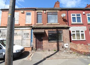 Thumbnail 2 bed terraced house for sale in Askern Road, Bentley, Doncaster