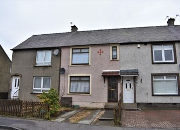 Thumbnail 2 bed terraced house for sale in Lanrigg Avenue, Fauldhouse