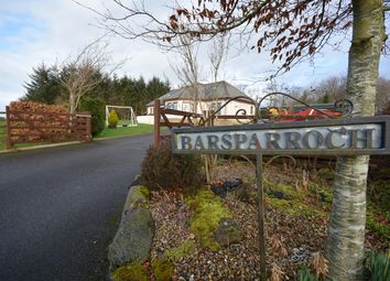 Thumbnail 5 bedroom detached house for sale in Barsparroch, Galston