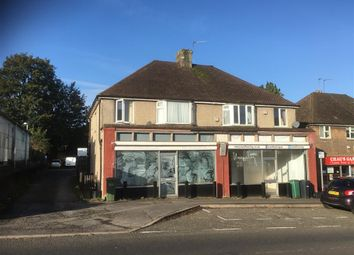 Thumbnail Commercial property for sale in Brighton Road, Lower Kingswood, Tadworth