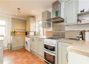 Thumbnail 2 bed end terrace house for sale in Geoffrey Barbour Road, Abingdon, Oxfordshire