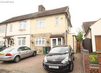Thumbnail 3 bedroom semi-detached house for sale in Sewardstone Road, London