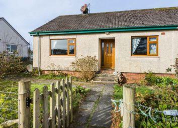Thumbnail 2 bed semi-detached bungalow for sale in Torrlinn Terrace, Kilmory, Isle Of Arran, North Ayrshire