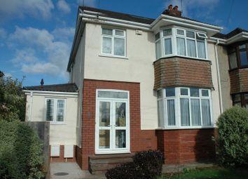 Thumbnail 4 bedroom property to rent in Rayens Close, Long Ashton