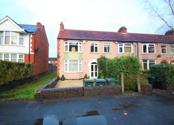3 bed end terrace house for sale in Whoberley Avenue, Coventry CV5