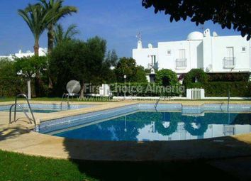 Thumbnail Commercial property for sale in Mojacar Playa, Almería, Spain