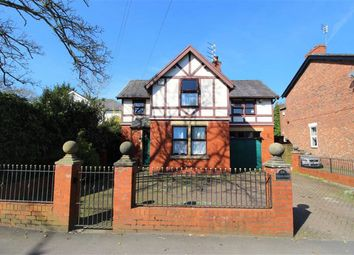 Thumbnail 1 bedroom detached house to rent in Cop Lane, Penwortham, Preston