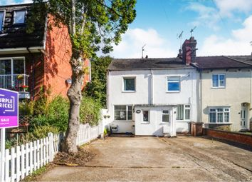 Thumbnail 3 bedroom end terrace house for sale in Foss Bank, Lincoln