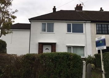 Thumbnail 4 bedroom terraced house to rent in Wray Crescent, Wrea Green, Preston