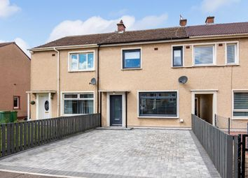 Thumbnail 2 bed terraced house for sale in Fa'side Drive, Wallyford, Musselburgh