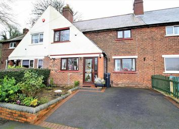 Thumbnail 2 bed terraced house for sale in Turls Hill Road, Hurst Hill, Coseley