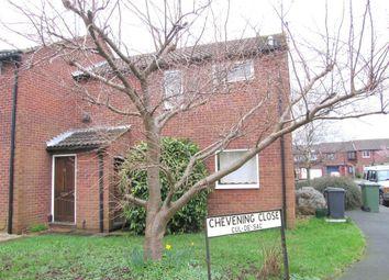 Thumbnail Property to rent in Buckingham Drive, Stoke Gifford, Bristol