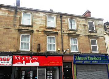 Thumbnail 2 bedroom flat to rent in Townhead Street, Hamilton